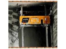 Máy trát tường TUPO-5-1200