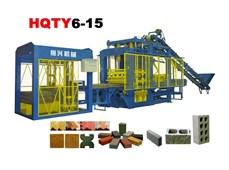 Máy ép gạch HQTY6-15