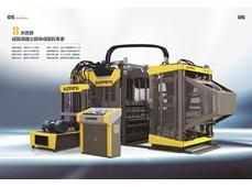 Máy ép gạch không nung QFT10-15G