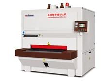 Máy chà nhám công nghiệp HTS130/110/650