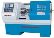 Máy tiện CNC CK6246ZX