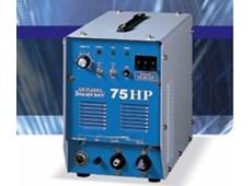 Máy cắt plasma model 75HP
