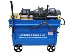 Máy cán cốt thép AGS-40E