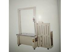 Máy đóng đai thùng tự động APM80120