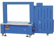 Máy đóng đai thùng tự động AP8060L