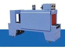 Máy đóng gói co màng BSE6050A