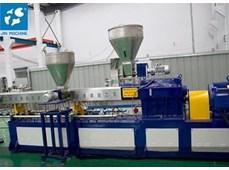 Máy tạo hạt tái chế nhựa cắt nóng 250kg /h