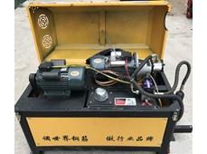Máy cắt duỗi sắt tự động GT4-10