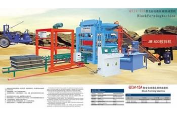 Máy ép gạch không nung QT4-15