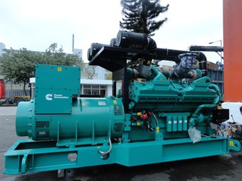 Máy phát điện Cummins C550D5E