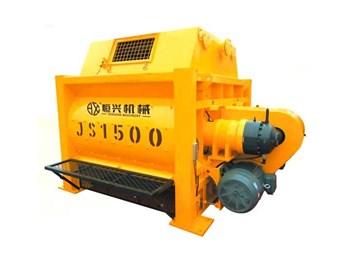 Máy trộn bê tông chuyên dụng JS1500