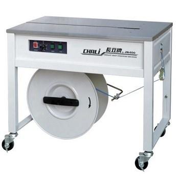 Máy đóng đai thùng bán tự động Chali JN-600