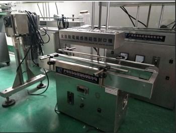 Máy dán màng nhôm tự động mini GHB-2800