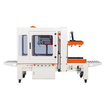 Máy gấp và dán thùng tự động DQFXZ-5050S