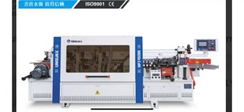 Máy dán cạnh tự động Unisunx MFZ450BE