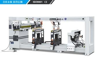 Máy khoan đa năng Unisunx F63-4