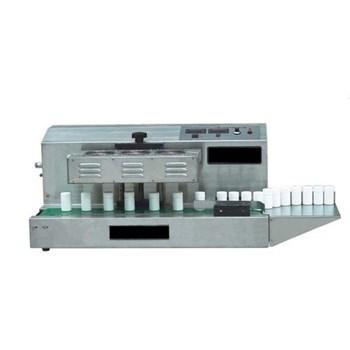 Máy dán màng siu tự động LGYF-1500A-I