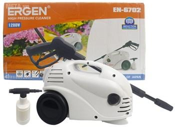 Máy phun rửa áp lực Ergen EN 6702