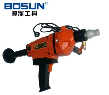 Máy khoan rút lõi điện lạnh Bosun Z1Z-160BT