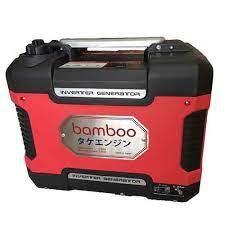 Máy Phát Điện Inverter BAMBOO BmB EU25i - 2KW