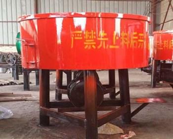 Máy trộn vữa bê tông JW500