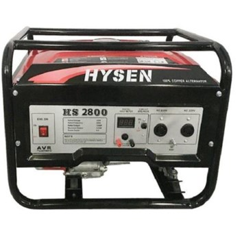 Máy Phát Điện Chạy Xăng 2kw Hysen HS2800