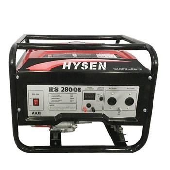 Máy Phát Điện Chạy Xăng 2kw Hysen HS2800E