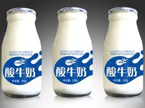Chai sữa chua (1)