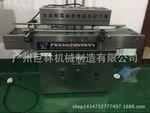 Dây chuyền sản xuất máy niêm phong lá nhôm đầu chai tự động Quảng Châu hỗ trợ máy niêm phong chai dầu Máy niêm phong giấy nhôm