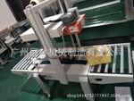 Bán giá rẻ chất lượng cao máy dán thùng carton tự động lên xuống máy dán thùng carton Máy dán thùng carton hình chữ I Máy dán băng keo