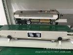 Bánh xe mực tự động Quảng Châu / Máy niêm phong mã in bằng thép Túi nhỏ Máy niêm phong liên tục Máy đóng gói thực phẩm nhỏ